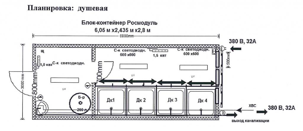 rosmodul_L2_planirovka_dushevaya.jpg
