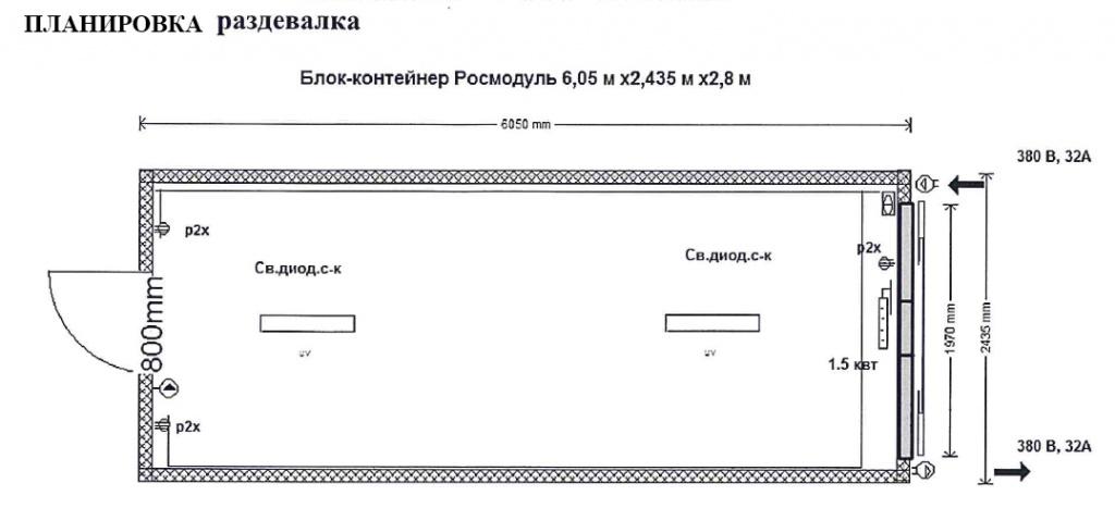 rosmodul_L2_planirovka_razdevalka.jpg